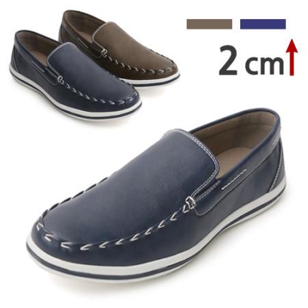 2cm Leather Slip-on Shoes (BK2307)
