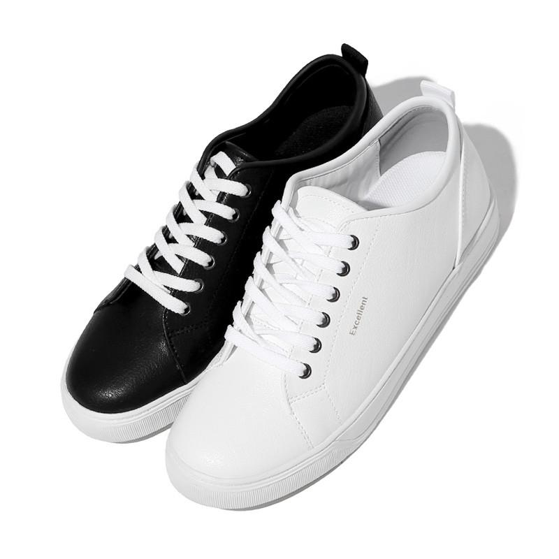 4cm Basic Tie Dye Sneakers (ZE0198)
