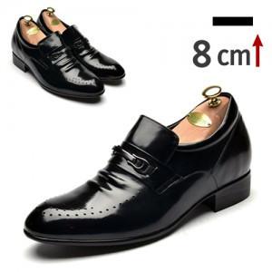 8cmBlog Plain Dress Shoes (ZE0004BK)