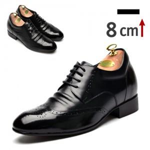 8cm Wingtip Derby Shoes (ZE0001BK)