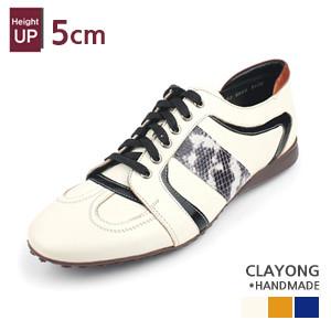 Handmade sneakers (HJ4910)